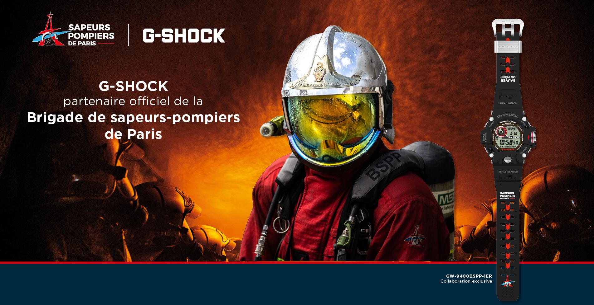 G-SHock x BSPP
